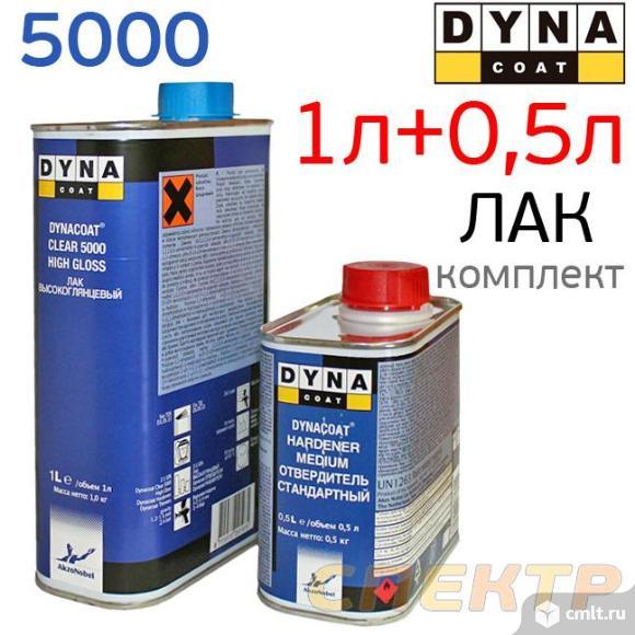 Лак DYNA 5000 HS 2+1 (1,0л+0,5л) комплект. Фото 1.