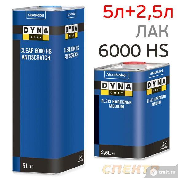 Лак DYNA 6000 HS 2+1 (5л+2,5л) комплект. Фото 1.