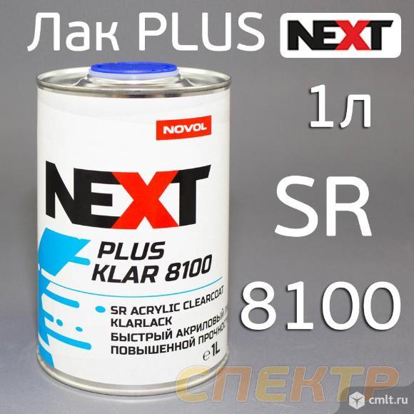 Лак NOVOL Next SR Plus Klar 8100 (1,0л) без H8910. Фото 1.