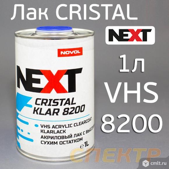 Лак NOVOL Next VHS Cristal Klar 8200 (1,0л). Фото 1.
