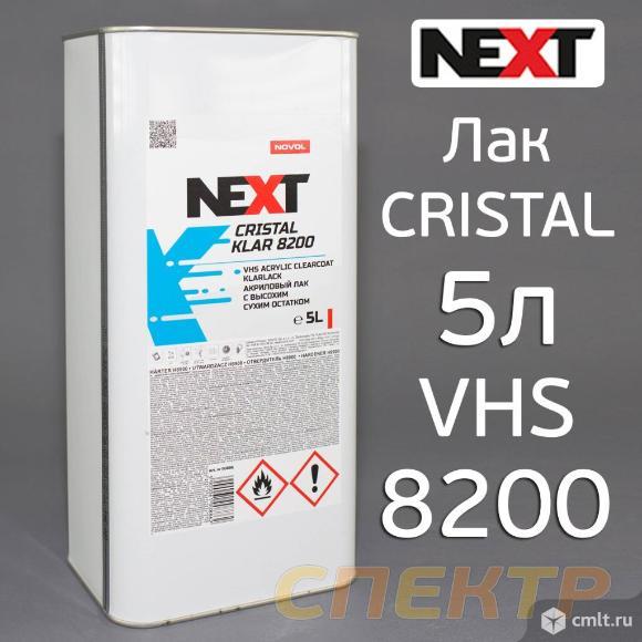 Лак NOVOL Next VHS Cristal Klar 8200 (5,0л). Фото 1.