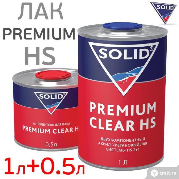 Лак SOLID HS 2+1 Premium Clear (1+0,5л). Фото 1.