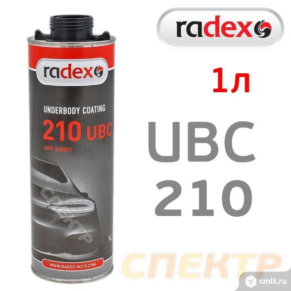 Мастика для днища под пистолет RADEX 210 UBC 1л. Фото 1.