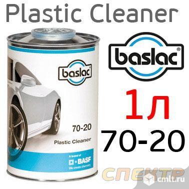 Обезжириватель для пластика Baslac 70-20 (1л). Фото 1.