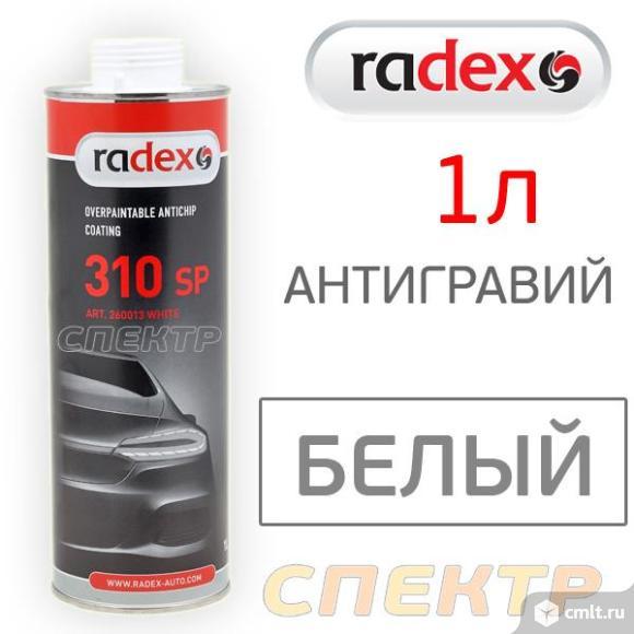 Окрашиваемое антигравийное покрытие RADEX 1л белое. Фото 1.