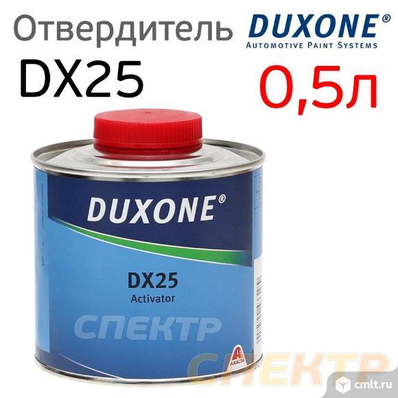 Отвердитель Duxone DX-25 (0,5л). Фото 1.