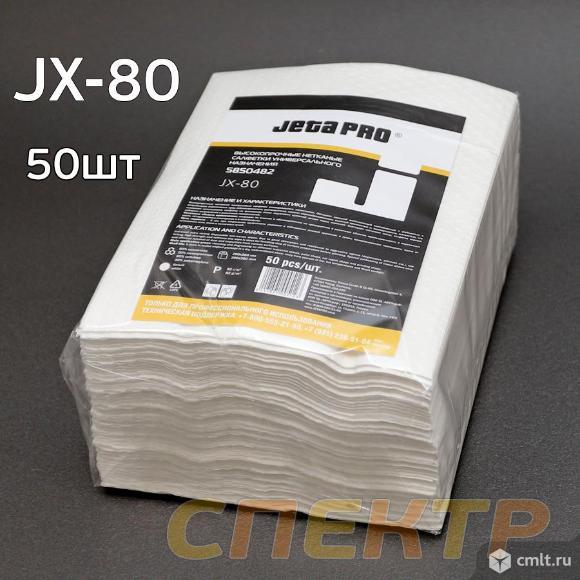 Салфетки протирочные в пачке (50шт) JetaPRO белые. Фото 1.