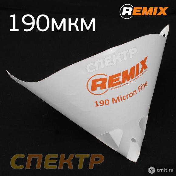 Ситечко 190мкм REMIX бумажное для фильтрации ЛКМ. Фото 1.