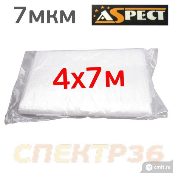 Укрывной материал 7мкм ASPECT (4x7м). Фото 1.