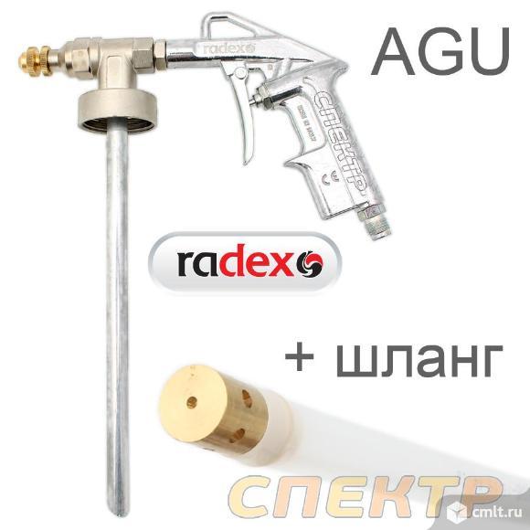 Пистолет для антигравия RADEX AGU с регулировкой. Фото 1.