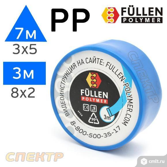 Пластиковый бипрофиль FP PP синий 3х5мм + 8х2мм. Фото 1.