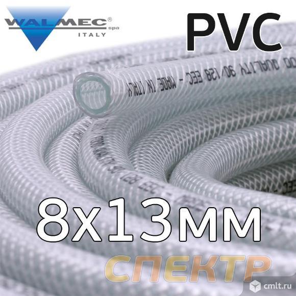 Шланг PVC прозрачный  8х13мм армированный Валком. Фото 1.