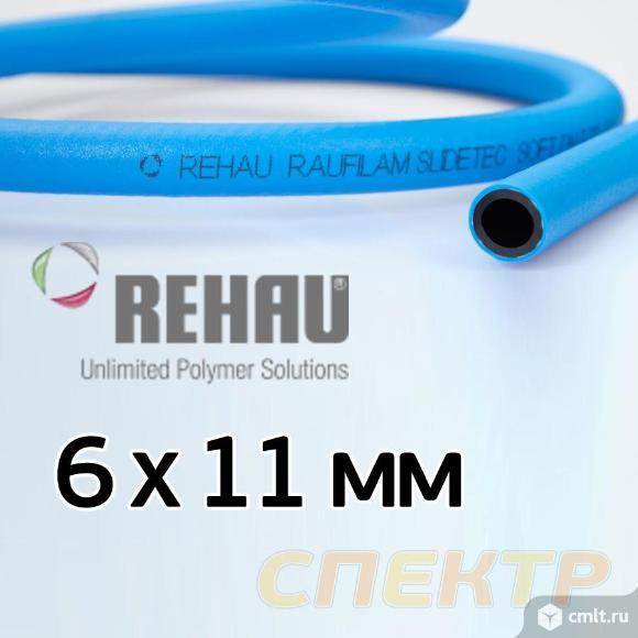 Шланг REHAU Raufilam Slidetec Soft (1м) 6х11мм. Фото 3.