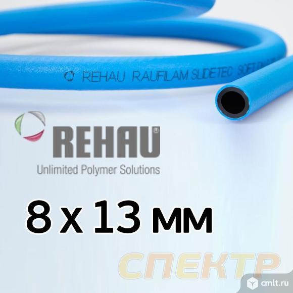 Шланг REHAU Raufilam Slidetec Soft (1м) 8х13мм. Фото 3.