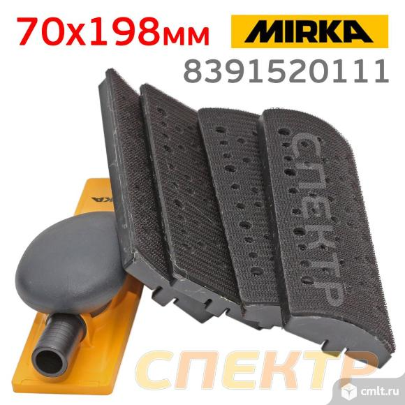 Шлифки на липучке MIRKA (5пр) 70х198мм изогнутые. Фото 3.