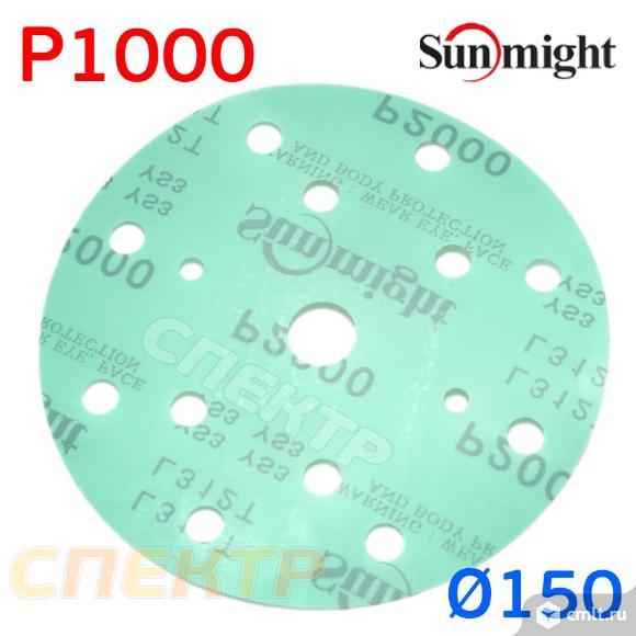 Шлифкруг Sunmight ф150 на липучке P1000. Фото 1.