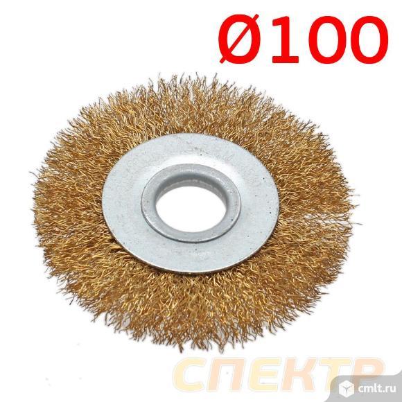 Щетка дисковая на УШМ D100 витая проволока плоская. Фото 1.