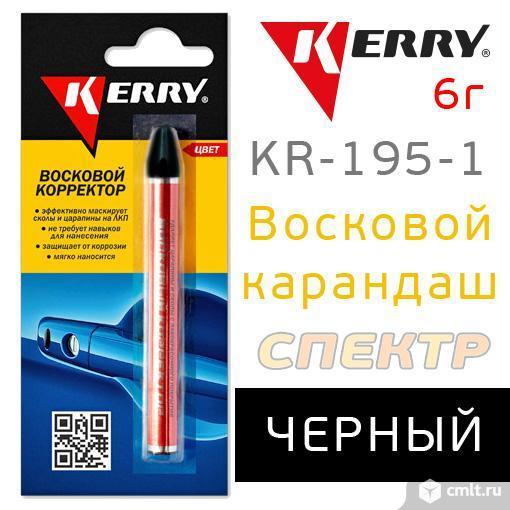 Восковой карандаш KERRY черный KR-195-1 (6г). Фото 1.