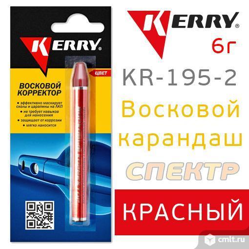 Восковый карандаш KERRY красный KR-195-2 (6г). Фото 1.