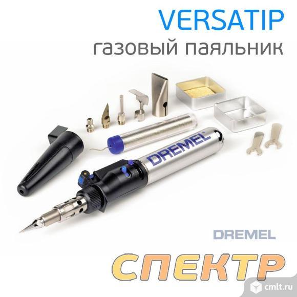 Газовый паяльник Dremel VERSATIP 2000 с насадками. Фото 1.