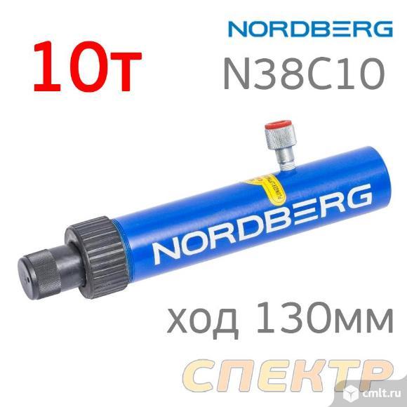 Гидравлический цилиндр 10т Nordberg N38C10. Фото 2.