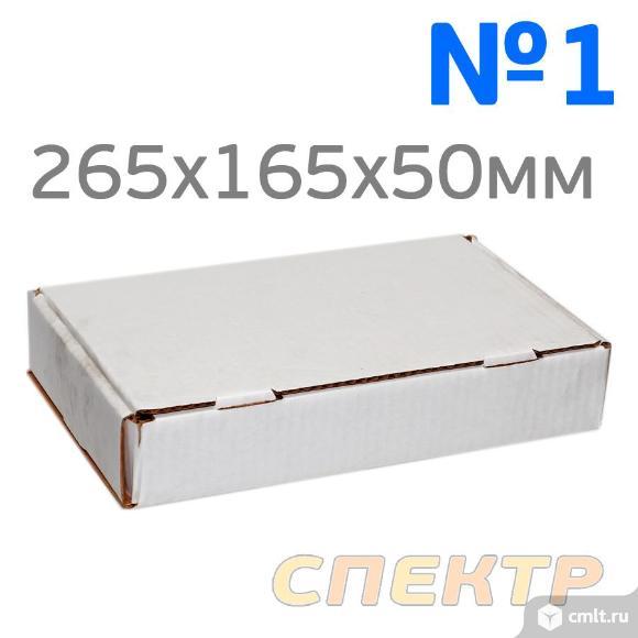 Гофрокороб почтовый №1 (265х165x50мм) белый. Фото 1.