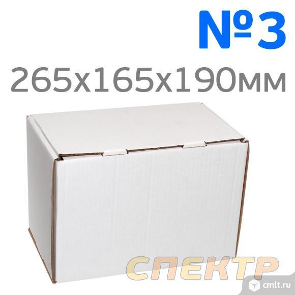 Гофрокороб почтовый №3 (265х165х190мм) белый. Фото 1.