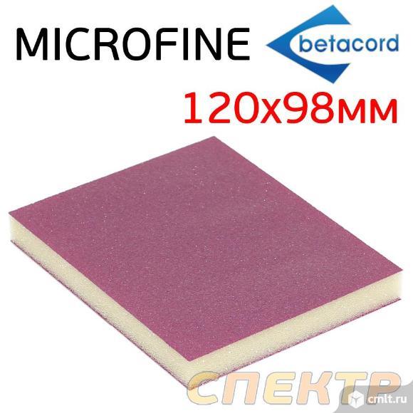 Губка абразивная Betacord 120х98мм MICROFINE. Фото 1.