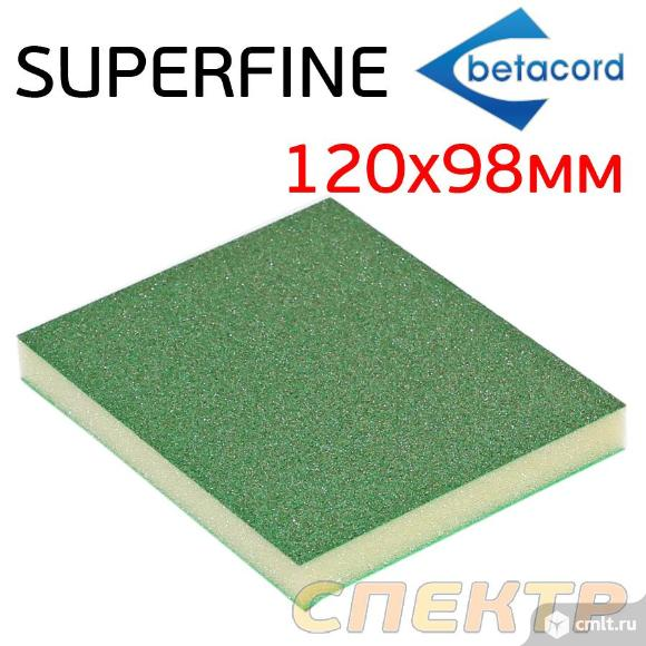 Губка абразивная Betacord 120х98мм SUPERFINE. Фото 1.