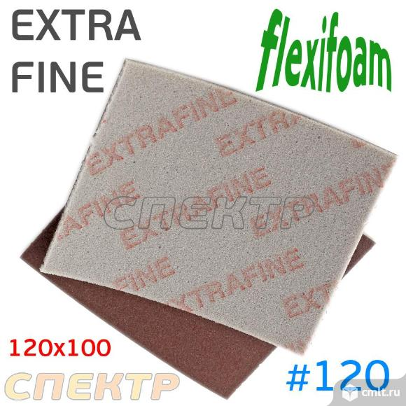 Губка абразивная Flexifoam 120x100мм EXTRA FINE. Фото 1.