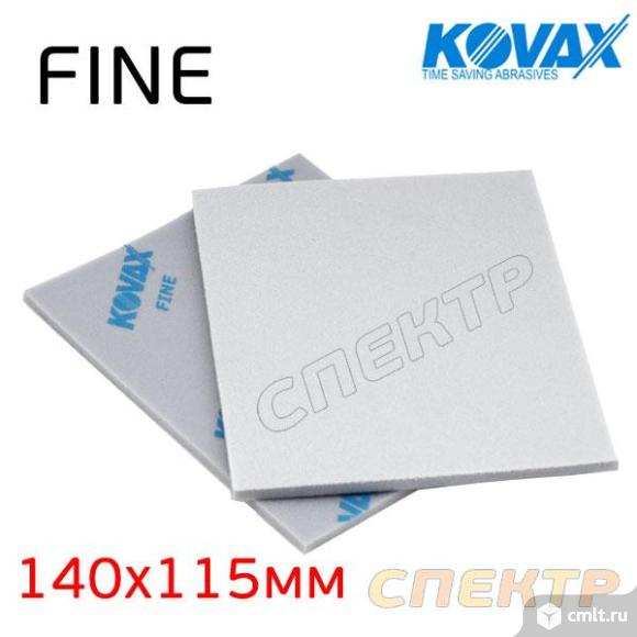 Губка абразивная полиуретановая KOVAX Fine 140х115. Фото 1.