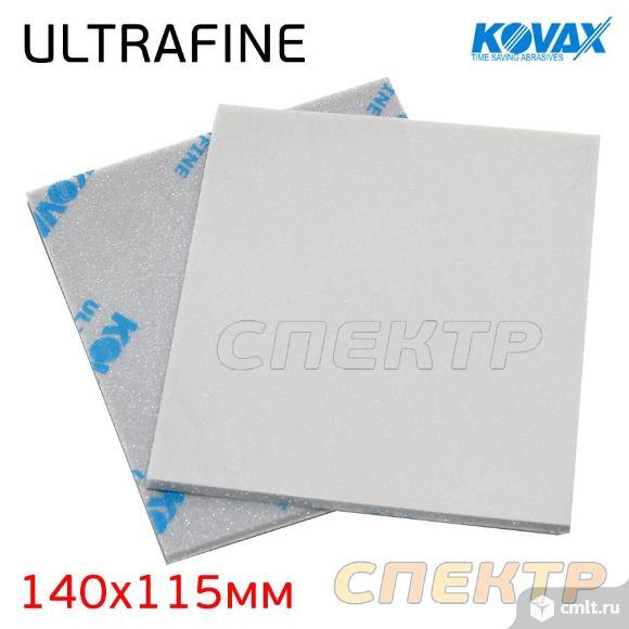 Губка абразивная полиуретановая KOVAX UltraFine. Фото 1.