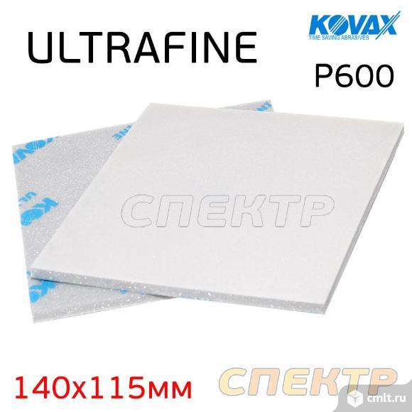 Губка абразивная полиуретановая KOVAX UltraFine. Фото 2.