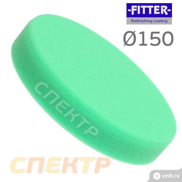 Диск для полировки FITTER D150/125 ЗЕЛЕНЫЙ. Фото 2.