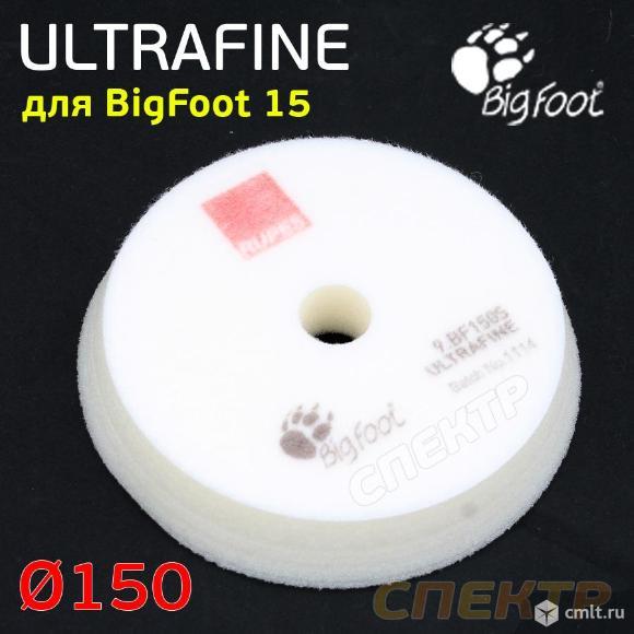 Диск полировальный Rupes BigFoot 130/150мм белый. Фото 1.