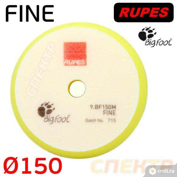 Диск полировальный Rupes BigFoot 130/150мм желтый. Фото 1.