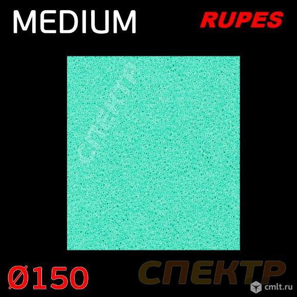 Диск полировальный Rupes BigFoot 130/150мм зеленый. Фото 2.