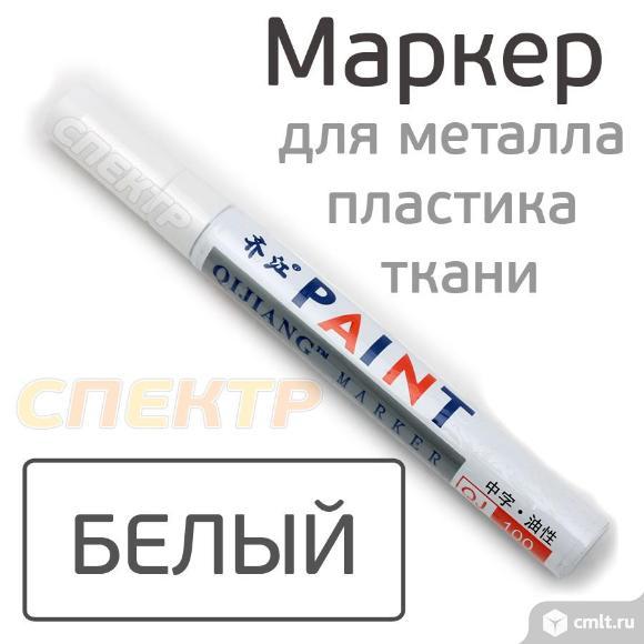 Маркер-краска PAINT (белый) для маркировки. Фото 1.