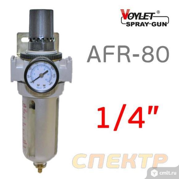 """Фильтр редуктор 1/4"""" VOYLET AFR-80 с манометром. Фото 1."""