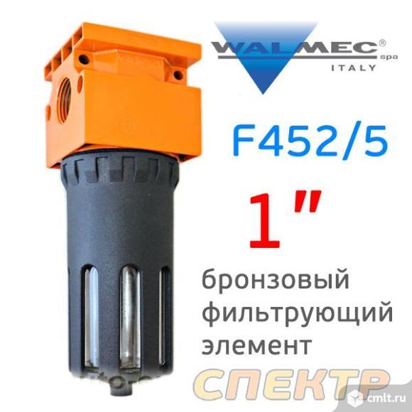 """Фильтр-влагоотделитель (1"""") Walcom F452/5 (20мкм). Фото 1."""