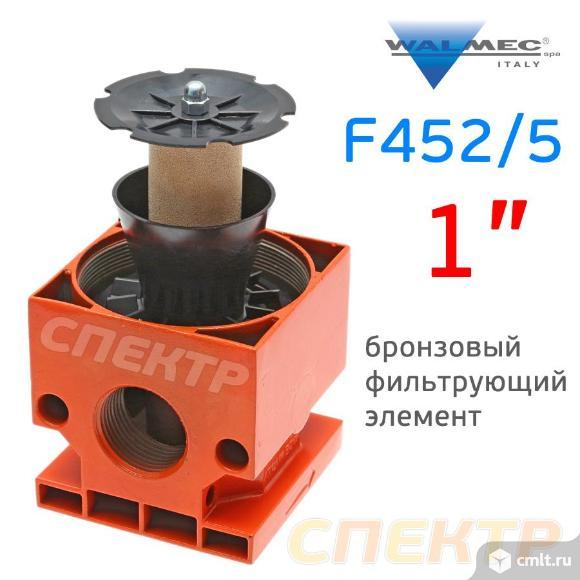 """Фильтр-влагоотделитель (1"""") Walcom F452/5 (20мкм). Фото 2."""