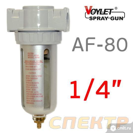 """Фильтр-влагоотделитель (1/4"""") VOYLET AF-80 (40мкм). Фото 1."""