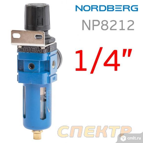 "Фильтр-редуктор NORDBERG NP8212 (1/4""). Фото 2."