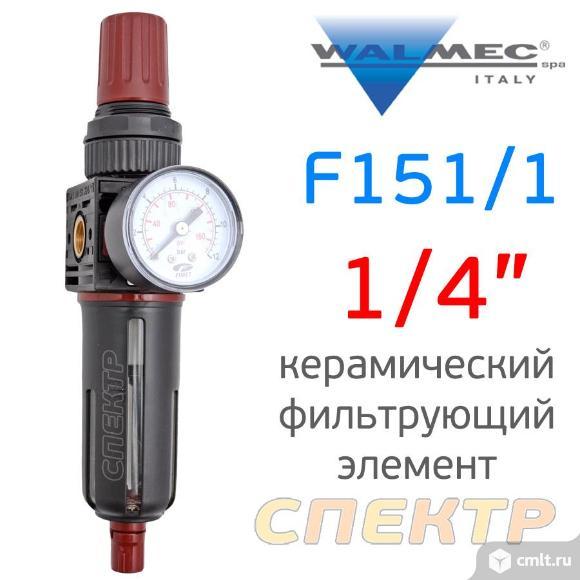 "Фильтр-редуктор Walcom FR с манометром F151 (1/4""). Фото 1."