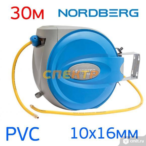 Шланг автоматический 30м PVC (10х16мм) Nordberg. Фото 1.