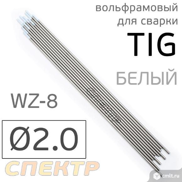 Электрод вольфрамовый для TIG-сварки (2.0мм) белый (1шт). Фото 1.