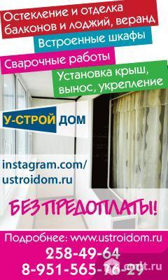 Балкон аккуратно алюминиевыми, ПВХ рамами застеклим.. Фото 1.