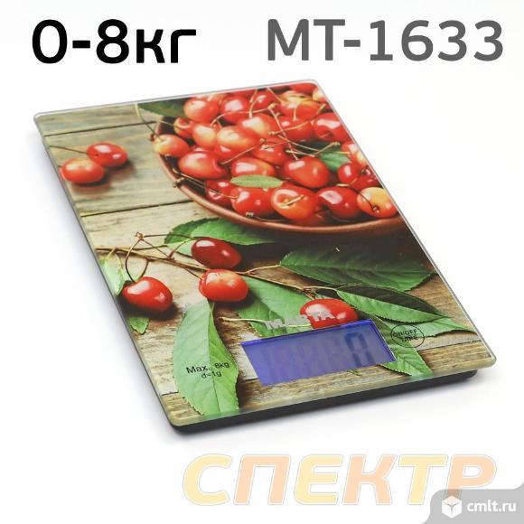 Весы автомалярные MT-1633 (0-8кг) цифровые. Фото 1.