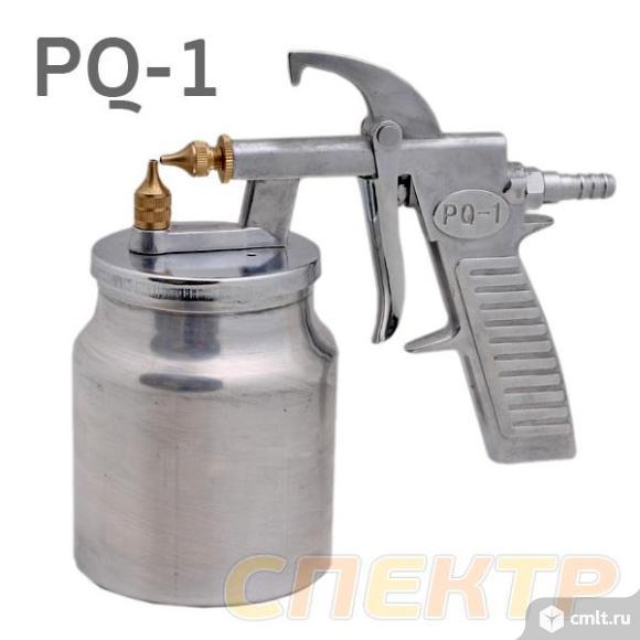 Краскопульт бытовой PQ-1 с низким расходом воздуха. Фото 1.