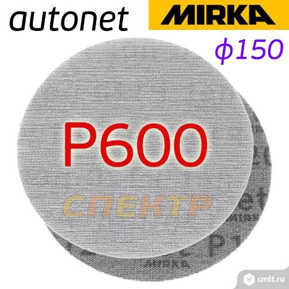 Круг шлифовальный MIRKA ф150 сетка Autonet P600. Фото 1.